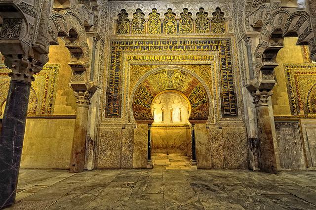 Mezquita, Mihrab